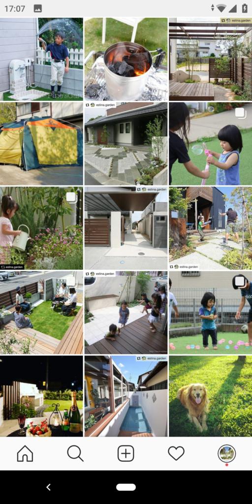 「#お庭遊び」フォトコンテスト募集中【〆切明日】